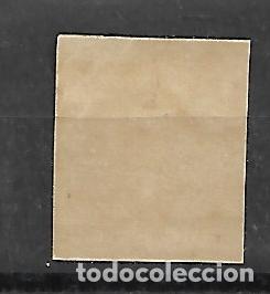 Sellos: ESPAÑA CORREO CARLISTA SELLO Nº 159 FALSO FILATELICO NUEVO - Foto 2 - 249548495