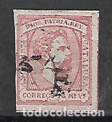 ESPAÑA CORREO CARLISTA SELLO Nº 157 CIRCULADO (Sellos - España - Isabel II de 1.850 a 1.869 - Nuevos)