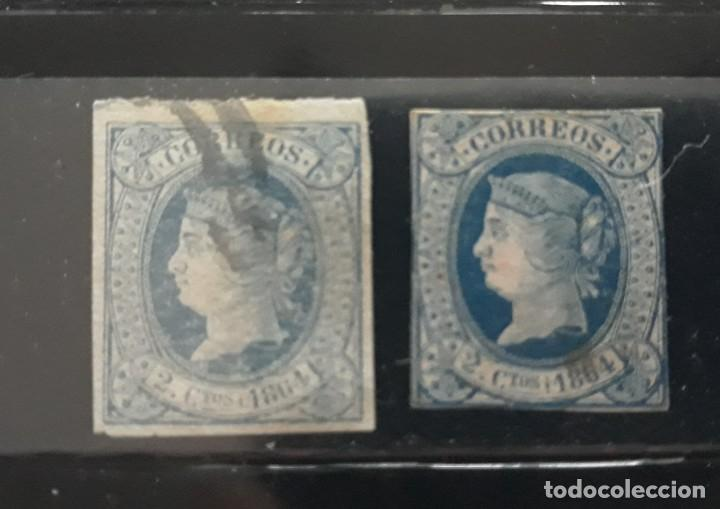 EDIFIL 57 * + 57 USADO ISABEL II ESPAÑA 1862 (Sellos - España - Isabel II de 1.850 a 1.869 - Nuevos)