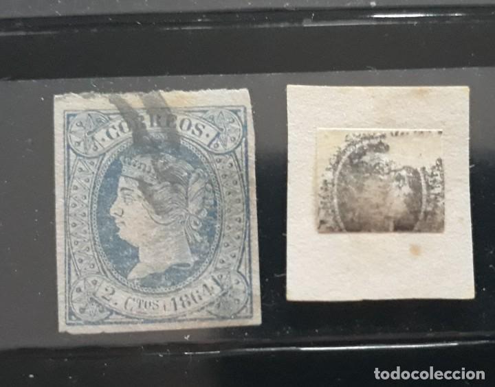Sellos: EDIFIL 57 * + 57 USADO ISABEL II ESPAÑA 1862 - Foto 2 - 229876930