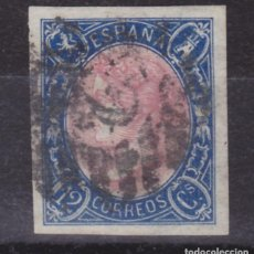 Timbres: G07 ISABEL II EDIFIL Nº 70. Lote 230905995
