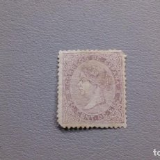 Sellos: ESPAÑA - 1867 - ISABEL II - EDIFIL 92 - MH* - NUEVO CON GOMA - VALOR CATALOGO 165€.. Lote 231359500