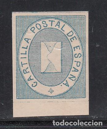 ESPAÑA, FRANQUICIA POSTAL. 1869 EDIFIL Nº 1 /*/, ALEGORIA POSTAL, (Sellos - España - Isabel II de 1.850 a 1.869 - Nuevos)
