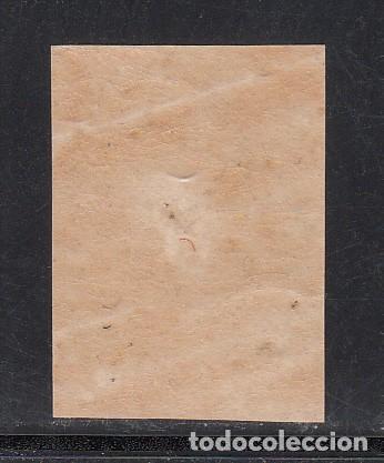 Sellos: ESPAÑA, Franquicia Postal. 1869 EDIFIL Nº 1 /*/, Alegoria postal, - Foto 2 - 231395790
