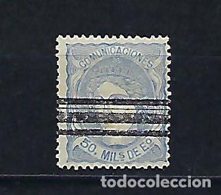 ESPAÑA. AÑO 1870. EFIGIE ALEGÓRICA DE ESPAÑA. (Sellos - España - Isabel II de 1.850 a 1.869 - Usados)