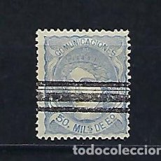 Sellos: ESPAÑA. AÑO 1870. EFIGIE ALEGÓRICA DE ESPAÑA.. Lote 231787370