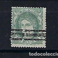 Sellos: ESPAÑA. AÑO 1870. EFIGIE ALEGÓRICA DE ESPAÑA. REGENCIA DEL GENERAL SERRANO.. Lote 231787500