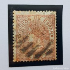 Sellos: EDIFIL 96, 50 MIL, ISABEL II, USADO, 1867. Lote 232091070