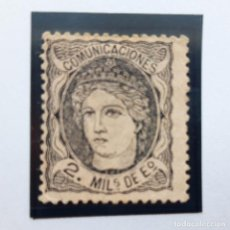Sellos: EDIFIL 103, 2 MIL, ISABEL II, 1870. Lote 232091105
