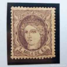Sellos: EDIFIL 102, 1 MIL, ISABEL II, 1870. Lote 232091110
