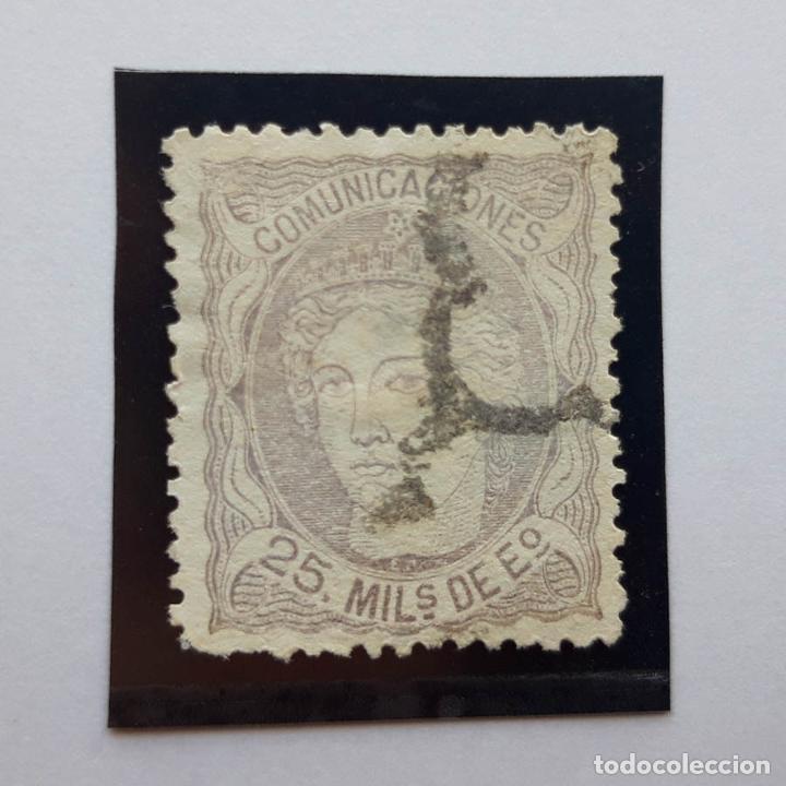EDIFIL 106, 25 MIL, ISABEL II, USADO, 1870 (Sellos - España - Isabel II de 1.850 a 1.869 - Usados)