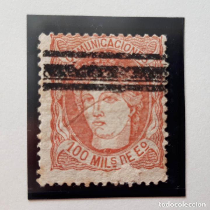 EDIFIL 108, 100 MIL, ISABEL II, BARRADO, 1870 (Sellos - España - Isabel II de 1.850 a 1.869 - Usados)