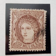 Sellos: EDIFIL 109, 200 MIL, ISABEL II, USADO, 1870. Lote 232091130