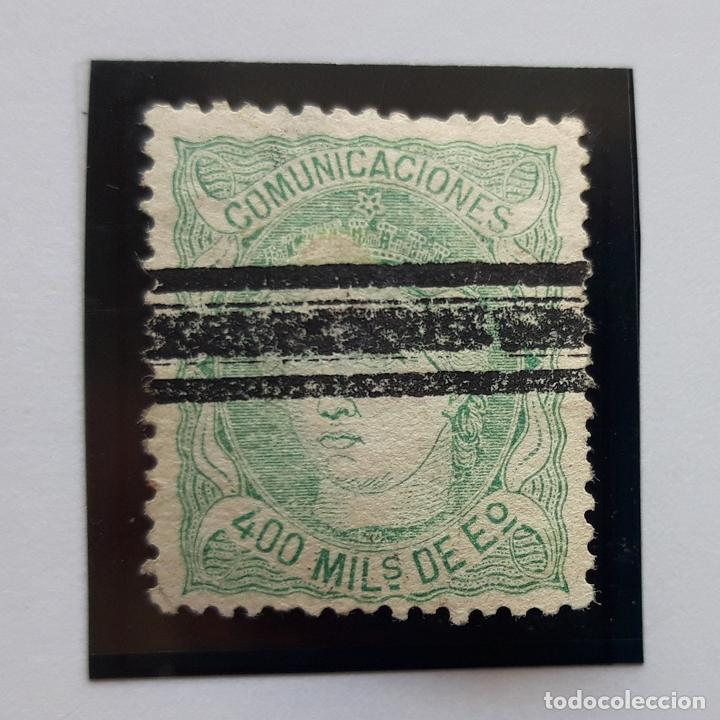 EDIFIL 110, 400 MIL, ISABEL II, BARRADO, 1870 (Sellos - España - Isabel II de 1.850 a 1.869 - Usados)