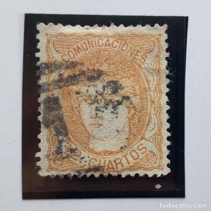 EDIFIL 113, 12 CUARTOS, ISABEL II, USADO, 1870 (Sellos - España - Isabel II de 1.850 a 1.869 - Usados)