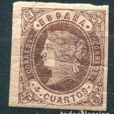 Selos: EDIFIL 58. 4 CUARTOS ISABEL II, AÑO 1862. NUEVO CON GOMA CUARTEADA Y FIJASELLOS.. Lote 232620225