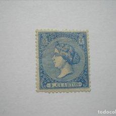 Timbres: ESPAÑA ISABEL II 1866 EDIFIL 81 NUEVO MH* MARQUILLADO CON PUNTO CLARO!!!. Lote 232717025