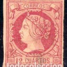 Sellos: .EDIFIL Nº53.CARMIN S ANTEADO.12CS.LUJO.USADO.ISABEL II DE 1850 A 1869. Lote 233389545