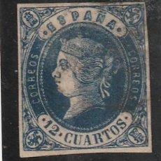 Sellos: EDIFIL Nº59.AZUL S ROSA 12CS,SIN DENTAR.NUEVO.PERFECTO ESTADO..ISABEL II DE 1850 A 1869. Lote 233595855
