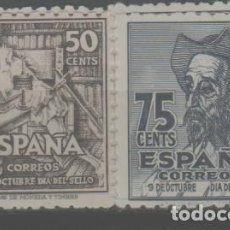 Timbres: LOTE M- SELLO ESPAÑA NIEVOS SIN CHARNELA AÑO 1947 DON QUIJOTE. Lote 233858925