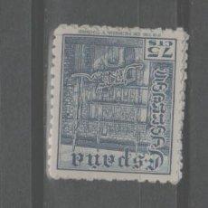 Sellos: LOTE M- SELLO ESPAÑA NUEVO SIN CHARNELA AÑO 1946. Lote 296967113
