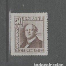 Timbres: LOTE M- SELLO ESPAÑA NUEVO SIN CHARNELA. Lote 233859735