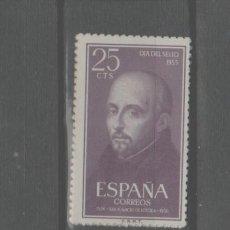 Sellos: LOTE M- SELLO ESPAÑA NUEVO SIN CHARNELA. Lote 289676073