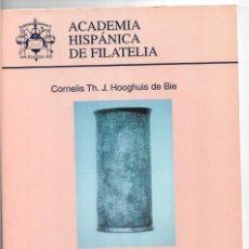 Sellos: LIBRO DISCURSOS FILATELICOS XIV SOBRE EL CORREO. Lote 234278375