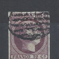 Sellos: ISABEL II 1853 EDIFIL 18 FALSO POSTAL. Lote 234687700
