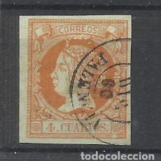 Sellos: ISABEL II 1860 EDIFIL 52 FECHADOR PALENCIA. Lote 234803955