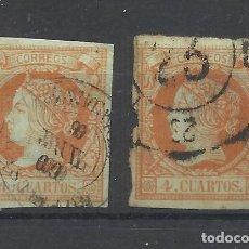 Sellos: ISABEL II 1860 EDIFIL 52 FECHADORES BENICARLO RUEDA CARRETA 23 CASTELLON. Lote 234804160