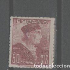 Timbres: LOTE M- SELLO ESPAÑA NUEVO SIN CHARNELA AÑO 1946. Lote 235095905
