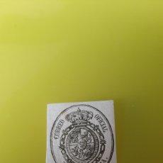 Sellos: 1855 ESCUDO ESPAÑA EDIFIL NÚMERO 36 NUEVA UNA ONZA FILATELIA COLISEVM COLECCIONISMO. Lote 235414475