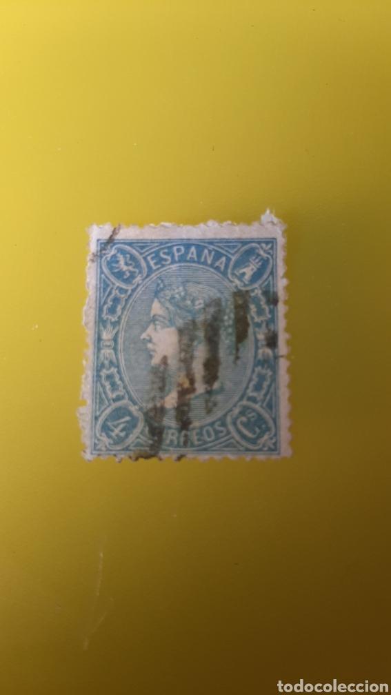 1865 ESPAÑA ISABEL II EDIFIL NÚMERO 75 4 CUARTOS AZUL USADO FILATELIA COLISEVM (Sellos - España - Isabel II de 1.850 a 1.869 - Usados)