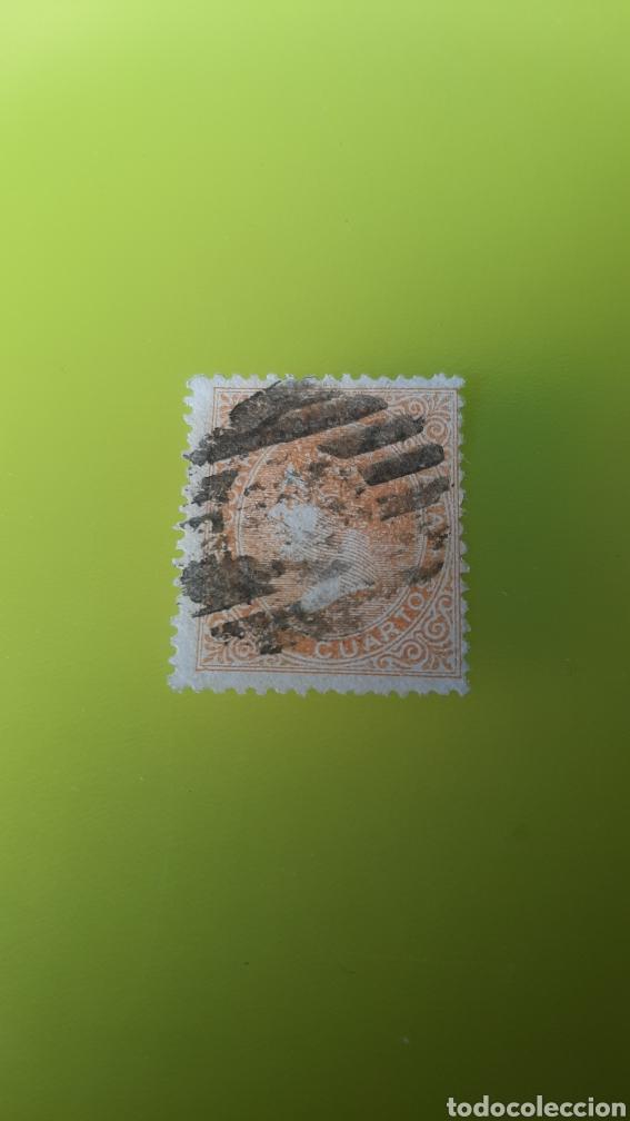 1867 ESPAÑA ISABEL II EDIFIL NÚMERO 89 USADO 12 CUARTOS AMARILLO FILATELIA COLISEVM COLECCIONISMO (Sellos - España - Isabel II de 1.850 a 1.869 - Usados)