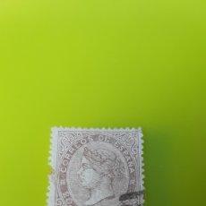 Sellos: ESPAÑA 1867 ISABEL II EDIFIL NÚMERO 92 29 C LILA USADO FILATELIA COLISEVM COLECCIONISMO. Lote 235475575