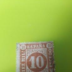 Sellos: 1867 ESPAÑA ISABEL II CIFRAS 10 M CASTAÑO USADO FILATELIA COLISEVM. Lote 235476815