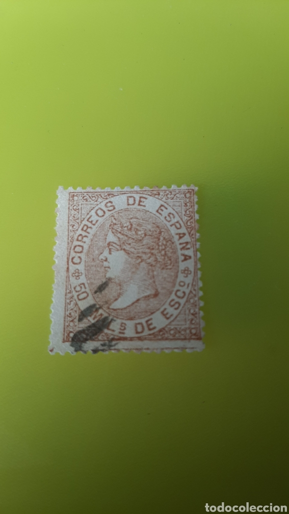 1867 ESPAÑA ISABEL II EDIFIL NÚMERO 96 50 M CASTAÑO AMARILLENTO USADO LUJO FILATELIA COLISEVM (Sellos - España - Isabel II de 1.850 a 1.869 - Usados)