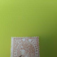 Sellos: 1867 ESPAÑA ISABEL II EDIFIL NÚMERO 96 50 M CASTAÑO AMARILLENTO USADO LUJO FILATELIA COLISEVM. Lote 235479590