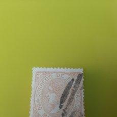 Sellos: ESPAÑA 1867 ISABEL II EDIFIL NÚMERO 96 USADO FILATELIA COLISEVM COLECCIONISMO. Lote 235480150