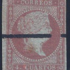 Sellos: EDIFIL 40M ISABEL II. AÑO 1855 (VARIEDAD...MUESTRA). VALOR CATÁLOGO ESPECIALIZADO: 74 €. LUJO.. Lote 235630740