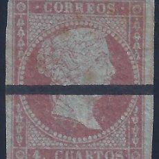 Sellos: EDIFIL 40M ISABEL II. AÑO 1855 (VARIEDAD...MUESTRA). VALOR CATÁLOGO ESPECIALIZADO: 74 €. LUJO.. Lote 235634365