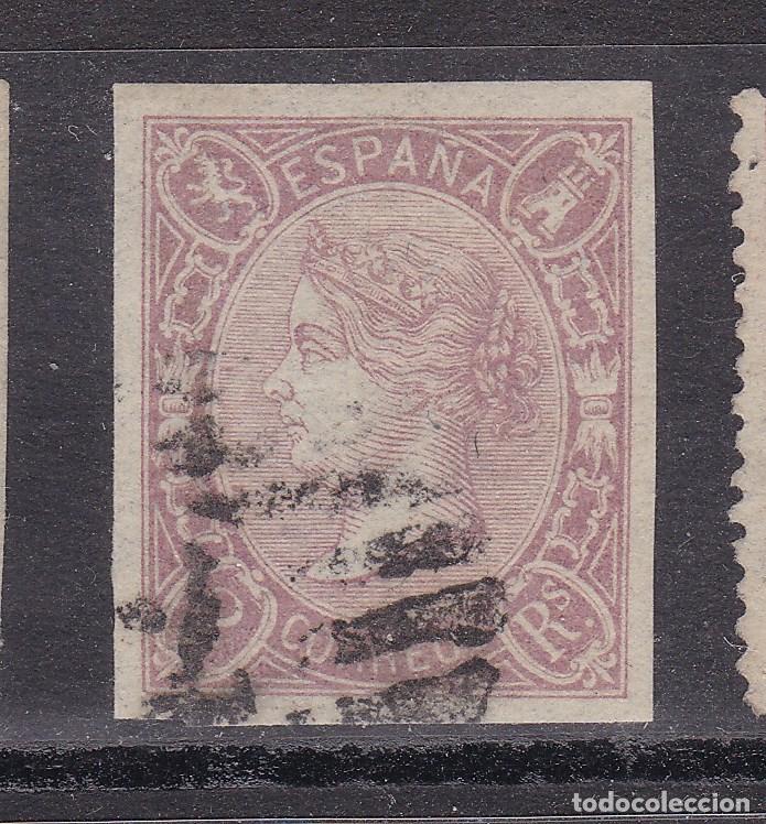 JJ30- CLÁSICOS EDIFIL 73 USADO . LUJO (Sellos - España - Isabel II de 1.850 a 1.869 - Usados)
