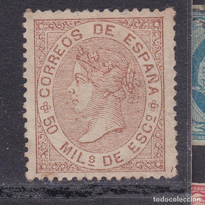 JJ30- CLÁSICOS EDIFIL 96 * NUEVO. MARQUILLADO (Sellos - España - Isabel II de 1.850 a 1.869 - Nuevos)