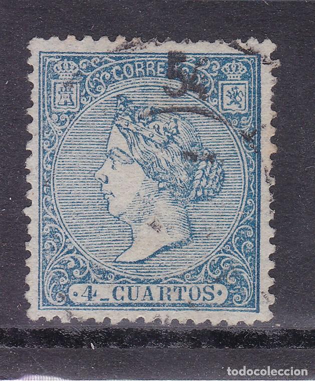 JJ31- CLÁSICOS EDIFIL 81 USADO. RUEDA CARRETA 54 MANZANARES (Sellos - España - Isabel II de 1.850 a 1.869 - Usados)
