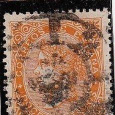Sellos: .EDIFIL Nº89A.NARANJA.USADO.12CU..ESPAÑA.ISABEL II DE 1850 A 1869. Lote 236916740