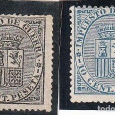 Sellos: .EDIFIL Nº141 Y 142.NEGRO Y AZUL.5CS Y 10CS.NUEVOS.IMPECABLES.ESPAÑAISABEL II DE 1850 A 1869. Lote 236917390