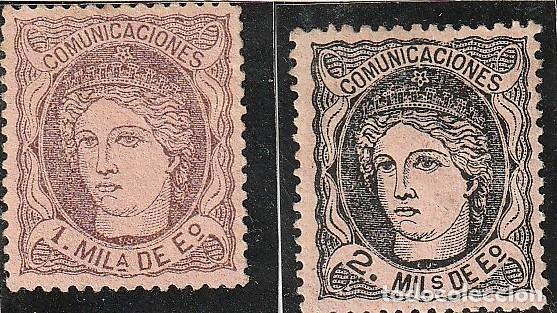 EDIFIL Nº 102 Y 103..ESPAÑA.GOBIERNO PROVISIONAL.R.DUQUE DE LA TORRE.NUEVOS. (Sellos - España - Isabel II de 1.850 a 1.869 - Nuevos)