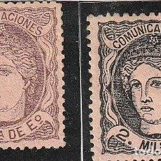 Sellos: EDIFIL Nº 102 Y 103..ESPAÑA.GOBIERNO PROVISIONAL.R.DUQUE DE LA TORRE.NUEVOS.. Lote 236918195