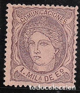 EDIFIL Nº102.VIOLETA S SALMON.1M..ESPAÑA.G.PROVISIONAL.R.DUQUE DE LA TORRE.NUEVO. (Sellos - España - Isabel II de 1.850 a 1.869 - Nuevos)